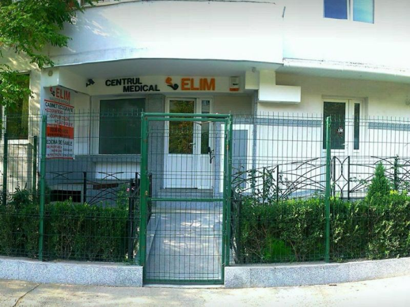 Centrul Medical ELIM Street View